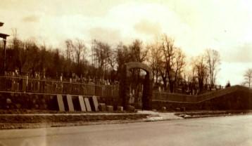 Silver Lake Cemetery, 1940